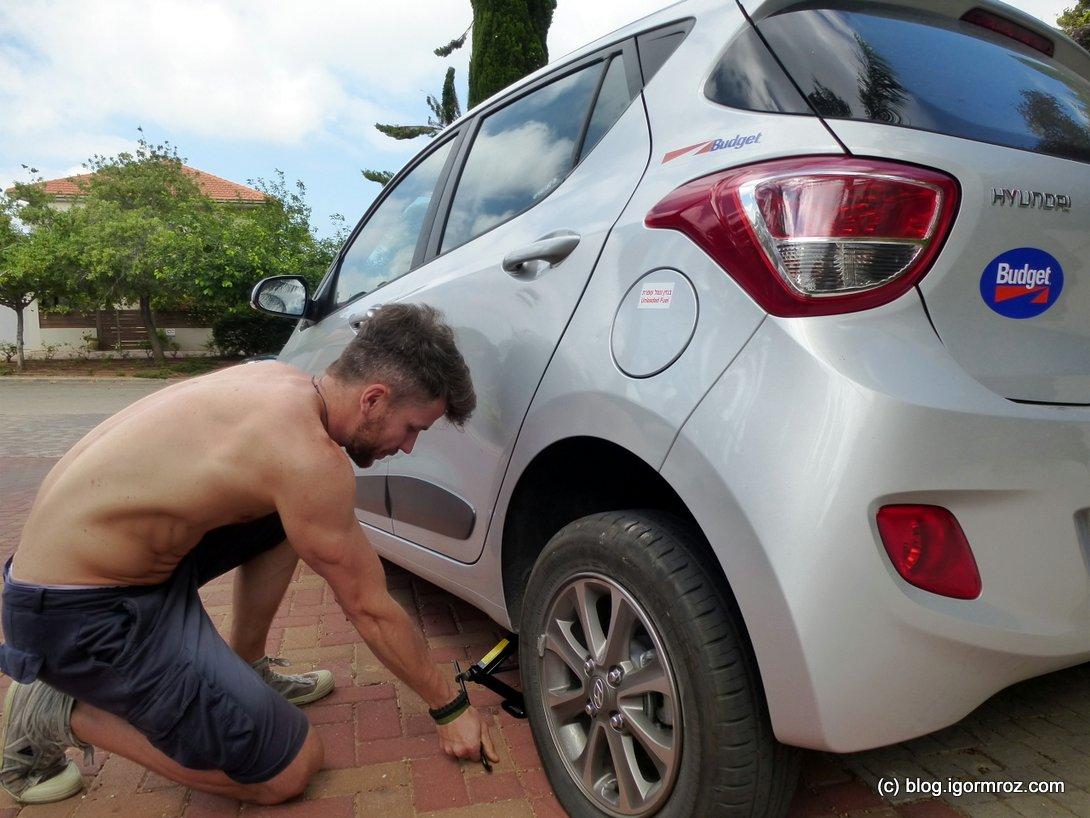 Złapiesz gumę - nie panikuj i nie dzwoń od razu do wypożyczalni :]